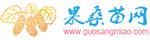 批发白珍珠果桑苗,韩国大白珍珠桑葚苗供应并提供种植技术
